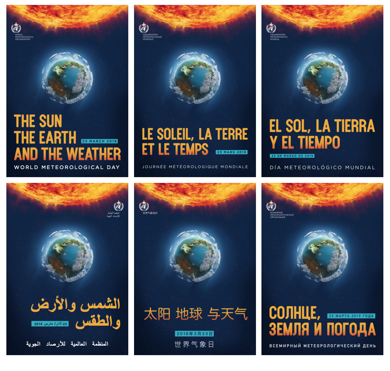 World Met Day Posters